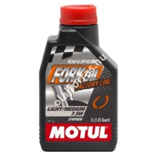 MOTUL Fork Oil  Factory Line light / medium 7,5W 1L